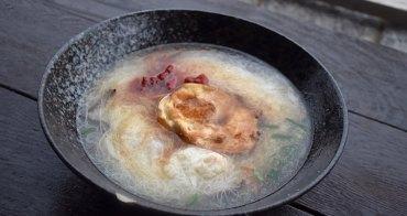台灣 | 馬祖:北竿芹壁村鏡沃小吃部,來碗自釀香醇老酒麵線