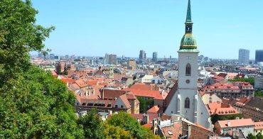 斯洛伐克 | 布拉提斯拉瓦值得體驗的10件事
