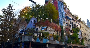 奧地利 | 維也納:百水公寓,融合自然風的繽紛童話建築巡禮