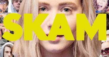 挪威劇 | 羞恥SKAM:超過歐美8國改編之美法版劇評,挪威版原汁原味最推薦