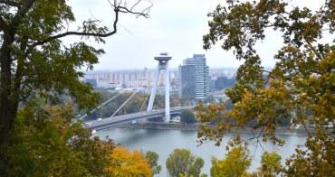 斯洛伐克   布拉提斯拉瓦城堡散步遊,眺望多瑙河畔.老城區.UFO觀景台好去處