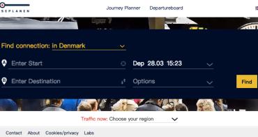 北歐 | 丹麥:善用Rejseplanen查詢丹麥交通路線規劃(以哥本哈根為例)