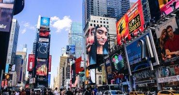 2020年旅行潮流新指標,跟著Z世代玩5大旅遊目的地
