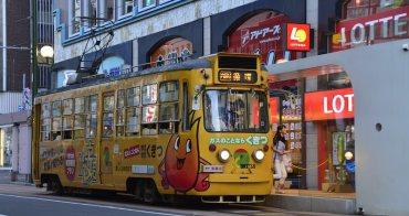 北海道 | 札幌:像當地人搭乘札幌市電(有軌電車)重點交通攻略