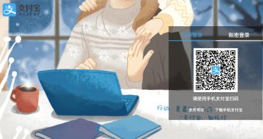 台灣人可否用支付寶國際版Tour Pass綁定信用卡儲值3個問與答