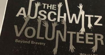 書評 | 奧許維茲臥底報告:自願關進納粹集中營的波蘭英雄(奧斯威辛)