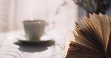 現代耽美小說《明日星程》,入戲太深而愛的娛樂圈愛情
