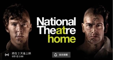 英國國家劇院《科學怪人》BC班尼迪克.強尼李米勒雙版本免費線上看