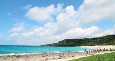 夏天就是要去海邊!台灣3個絕美戲水景點推薦