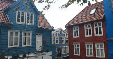 北歐 | 挪威:卑爾根 Amunds Apartment 公寓住宿體驗