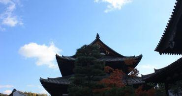 【關西】再訪夏末初秋的大阪與京都  4種截然不同體驗玩旅行!