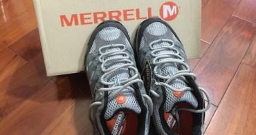 【Merrell防水健走鞋】一雙擁有7優點並陪我旅遍世界的好鞋