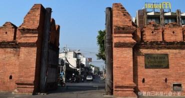 【泰國】到清邁租機車前必知10大事項