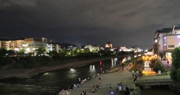 京都鴨川散步之旅的浪漫小插曲