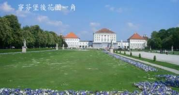 德瑞之旅   Day2-2007.4.29。慕尼黑.德國