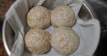 食譜 | 養生全麥饅頭作法