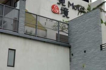 顛覆傳統思維的台中覓境行館Motel