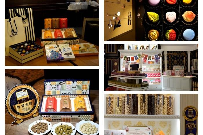 【南投。美食】妮娜巧克力夢想城堡【臺灣之光】--必買的世界得獎巧克力!