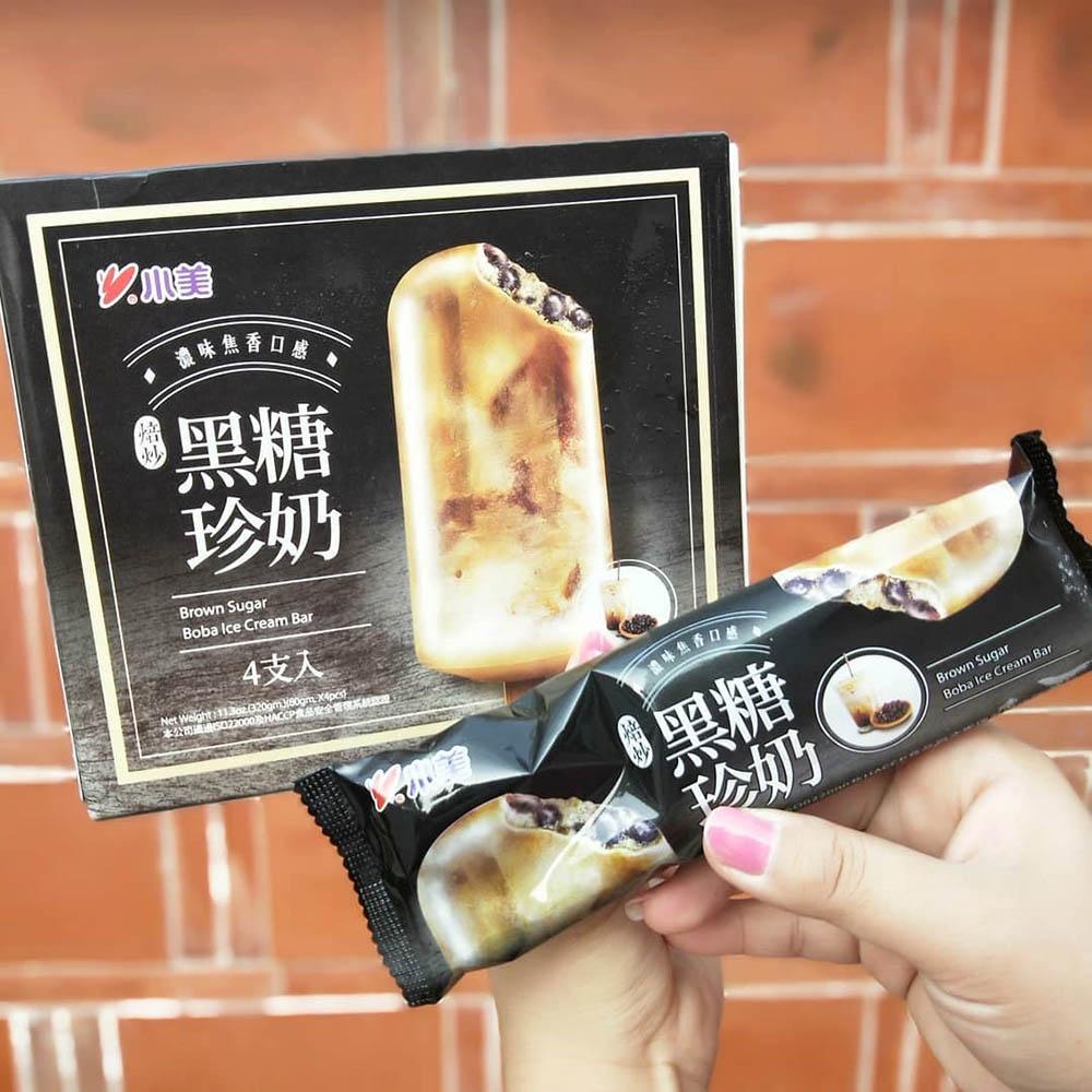 黑糖珍珠熱潮停不了!商家還把手伸向別的地方!臺灣賣斷市的黑糖珍珠冰棒SIS想要嘗試嗎?   女生集合 #Tagsis