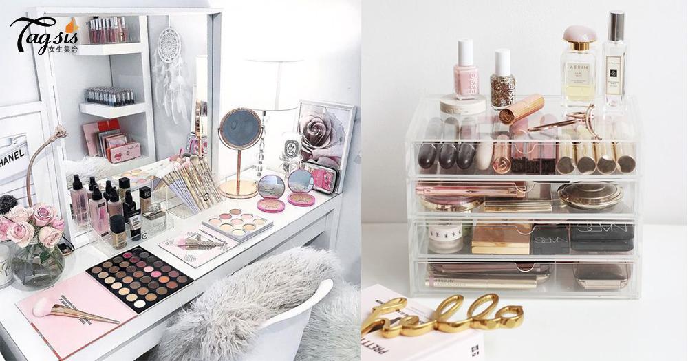 太多化妝品保養品枱面亂七八糟?公開4個實用美妝品收納法, 不要急著看到效果,建立屬於自己的美妝小天地吧~ | 女生集合 #Tagsis