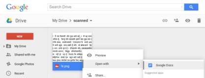 Google OCR2