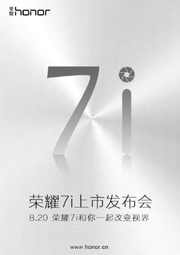 huawei_honor_7i_teaser_august_20
