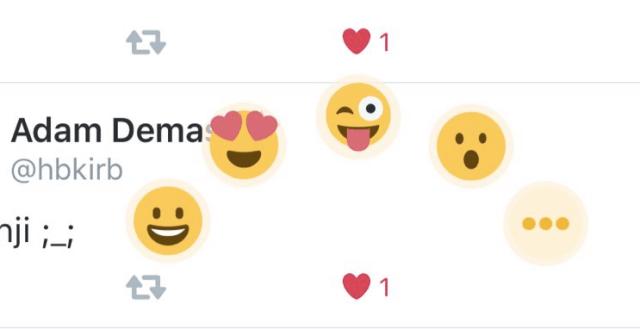 Twitter_update_expression_emojis_111615