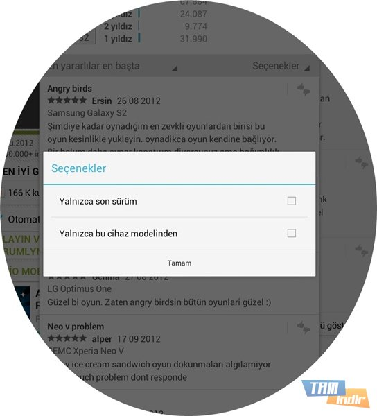 Google Play sürüm model