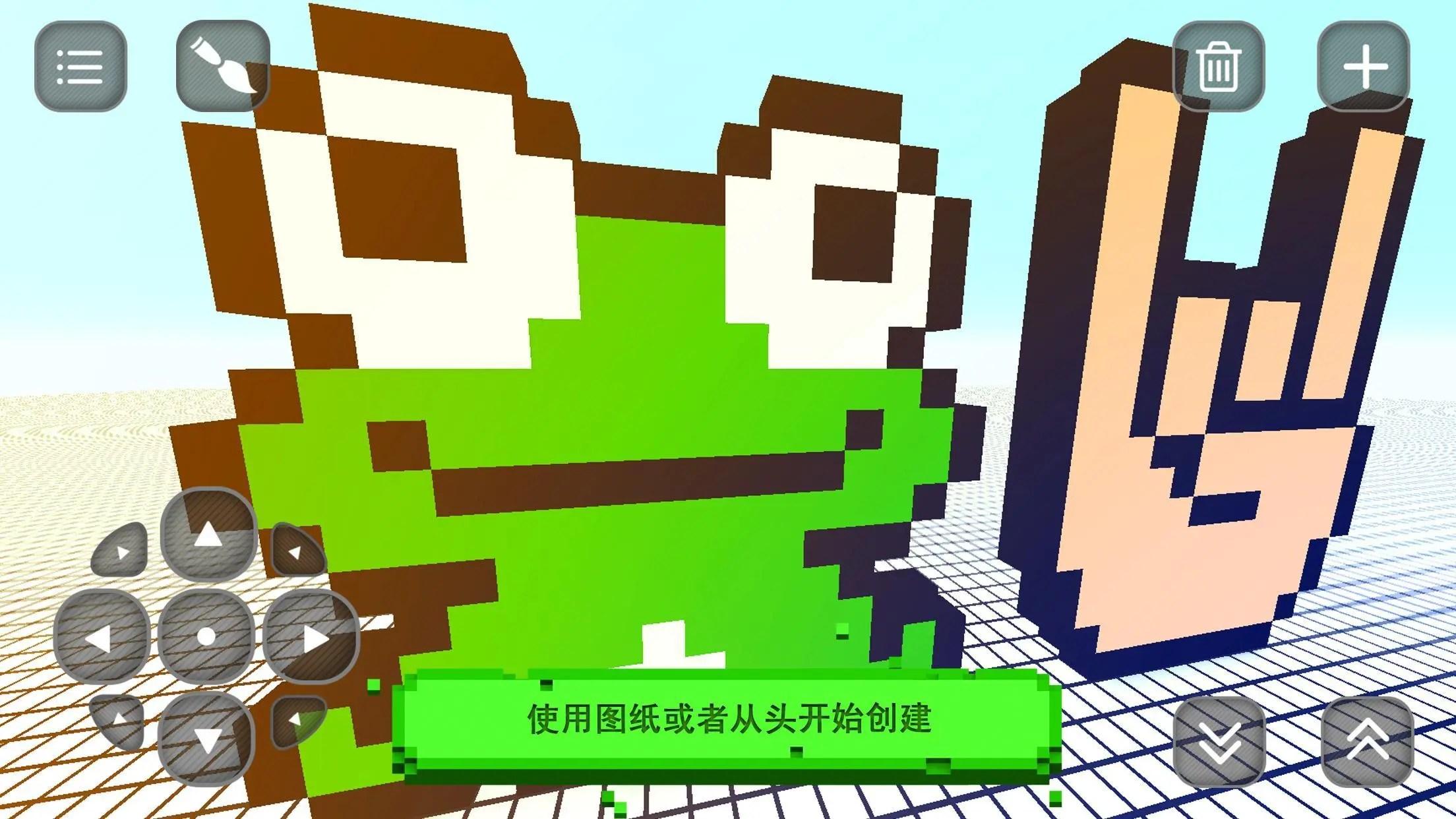 3D工藝:像素畫創作者 | TapTap 發現好遊戲