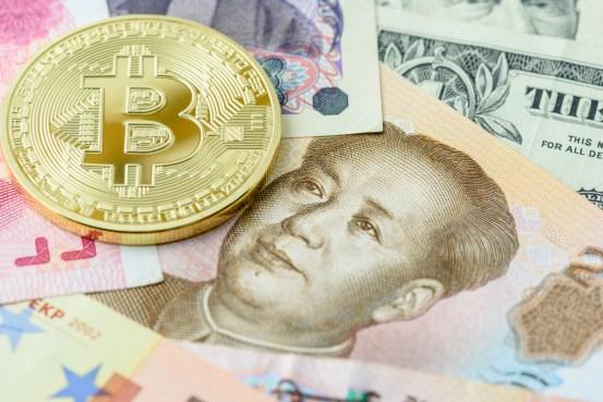 彼得·蒂尔(Peter Tier):比特币可能是中国针对美国的金融武器|世界银行TechNews科技新报