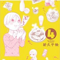 manga, manga cover