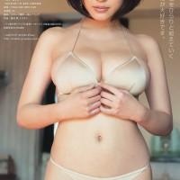 Kishi Asuka, Magazine, Young Animal Arashi