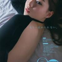 Magazine, Shinozaki Ai, Young GanGan