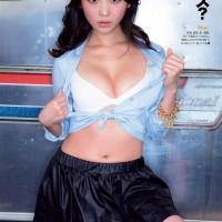 Magazine, Ono Nonoka (おのののか), Weekly Playboy Magazine
