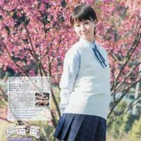 Arai Manami, Big Comic Spirits, Up Up Girls (Kari)