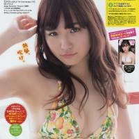 Asakawa Nana (浅川梨奈), Magazine, Oppai, Young Champion