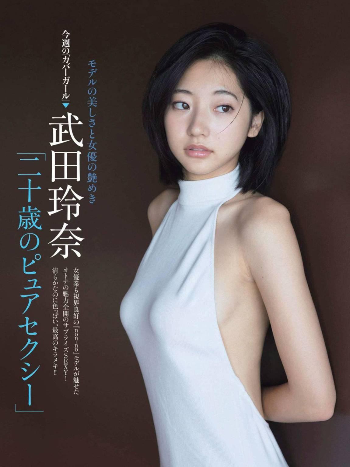 FRIDAY magazine, Magazine, Takeda Rena (武田玲奈)