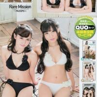 Magazine, Negishi Ai, Okunaka Makoto