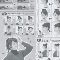 Magazine, Miyoshi Ayaka