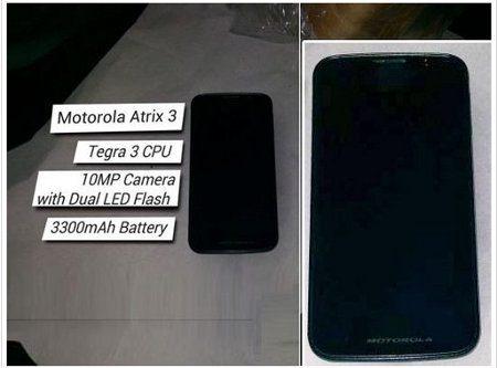 Motorola Atrix 3 y algunas de sus fantásticas especificaciones