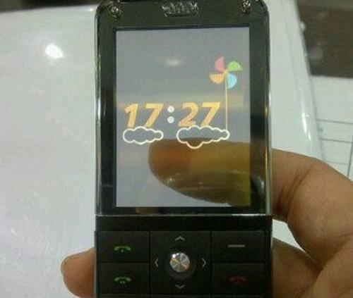Nexian Indonesia lanza un móvil con pantalla transparente de 2,4 pulgadas