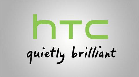 Un misterioso dispositivo de HTC tendrá pantalla Full HD y procesador quad-core