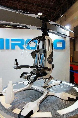 Un genial helicóptero para una persona