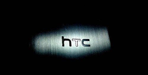 Nuevo HTC M7