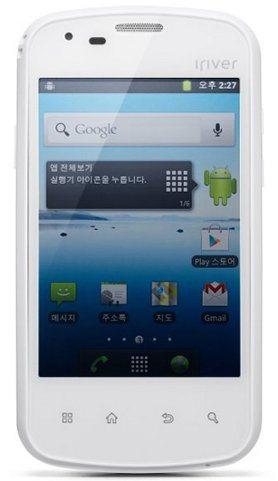 iriver ULALA 1-K1, un móvil dual-SIM muy barato