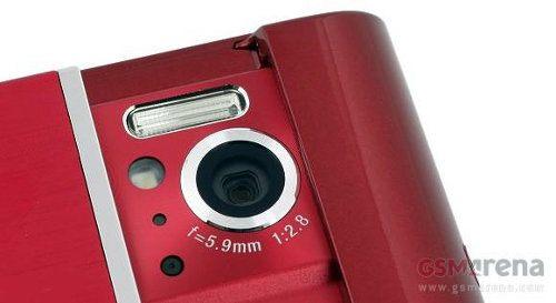 Sony Honami, nuevo smartphone quad-core y con cámara de 20 megapíxeles