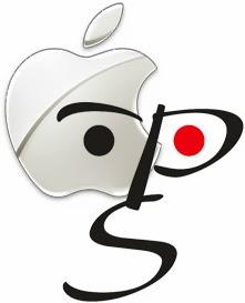 Apple confirma la compra de PrimeSense