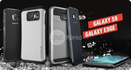 Samsung Galaxy S6: existirían al menos 5 variantes