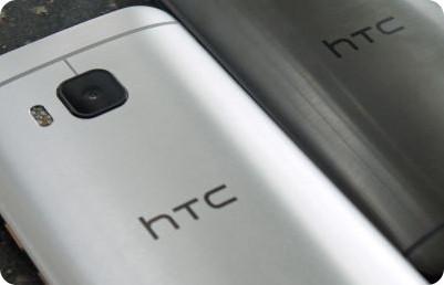 El HTC One M9 Plus tendrá una cámara frontal de 13 megapíxeles