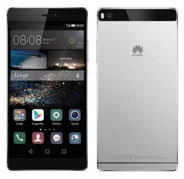 Huawei P8 un gama alta disponible a muy buen precio